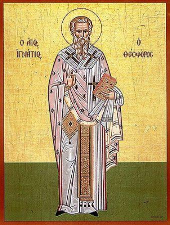 праздник день святого Игнатия Богоносца